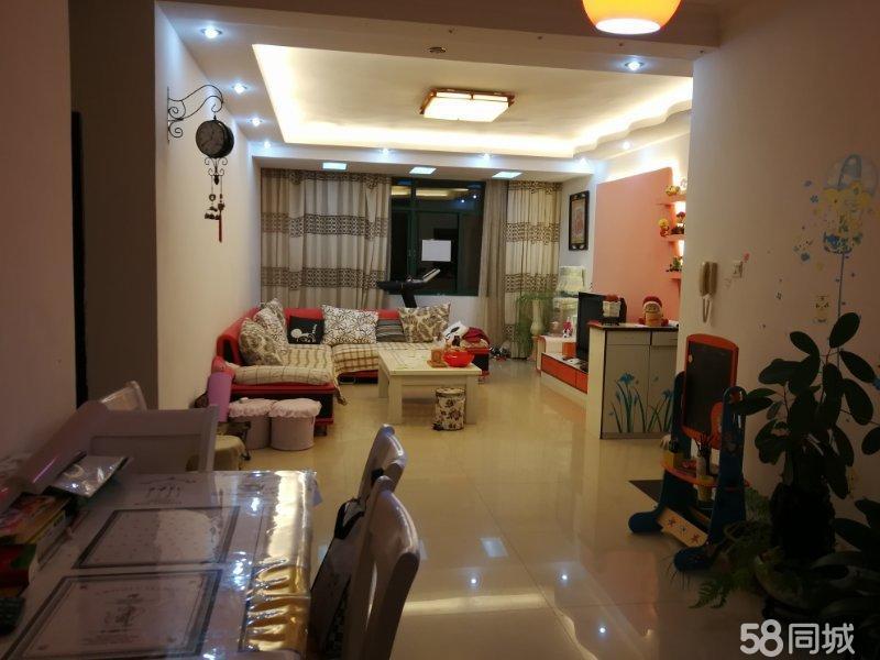 因房主工作调动,急售此房,此价格包含部分家具电器,一口价