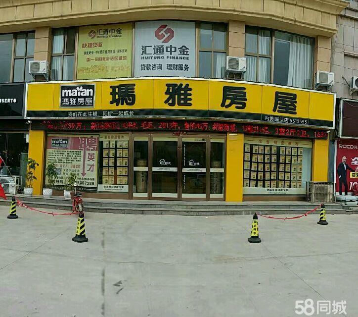 �A益�I河城(南�^)3室2�d1�l
