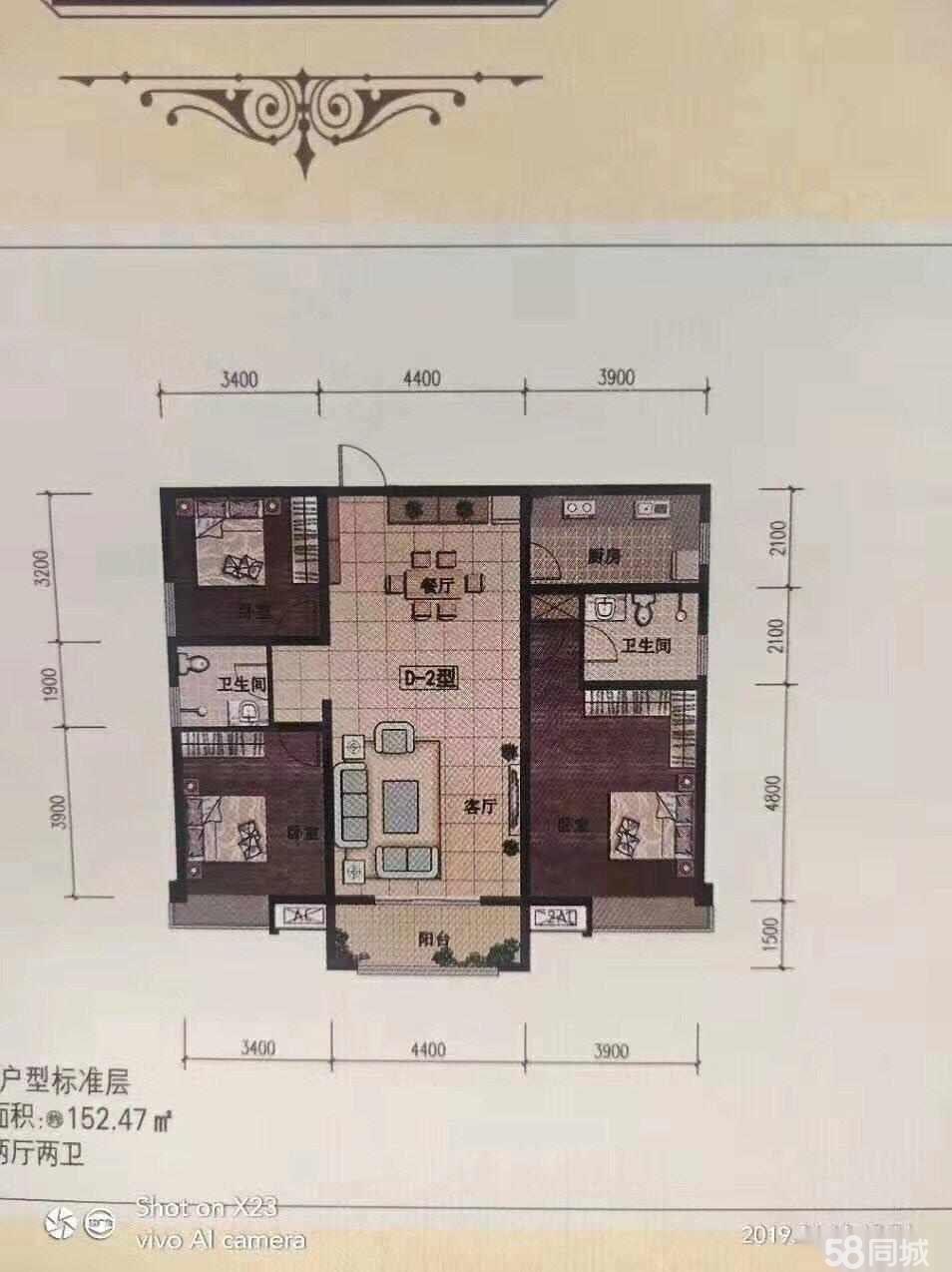 龙湾半岛3室2厅1卫