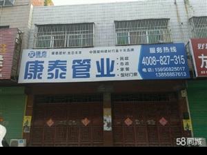 百联徽韵(西大闸店)2室1厅1卫