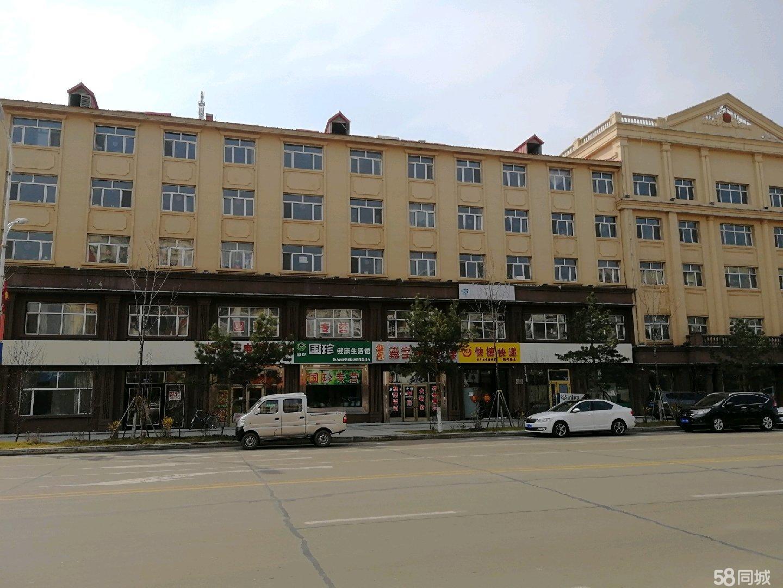 出售商服:铁力二道街供热收费大厅西3室1厅1卫