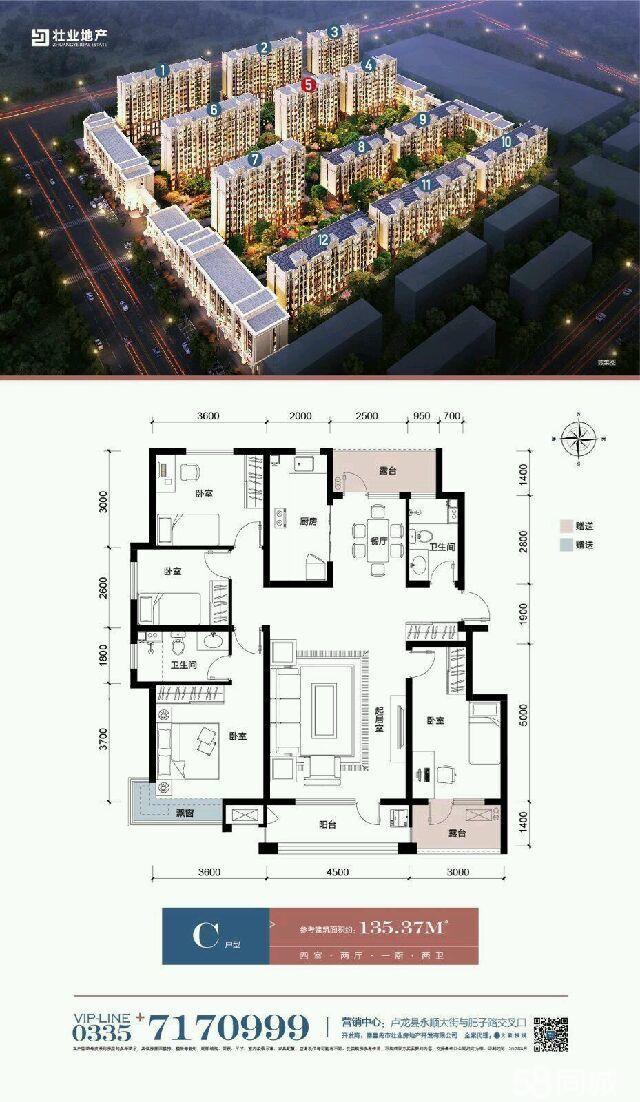 卢龙壮业未来城4室2厅2卫采光挺好