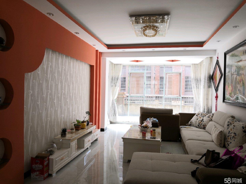绿景豪庭3室1厅2卫