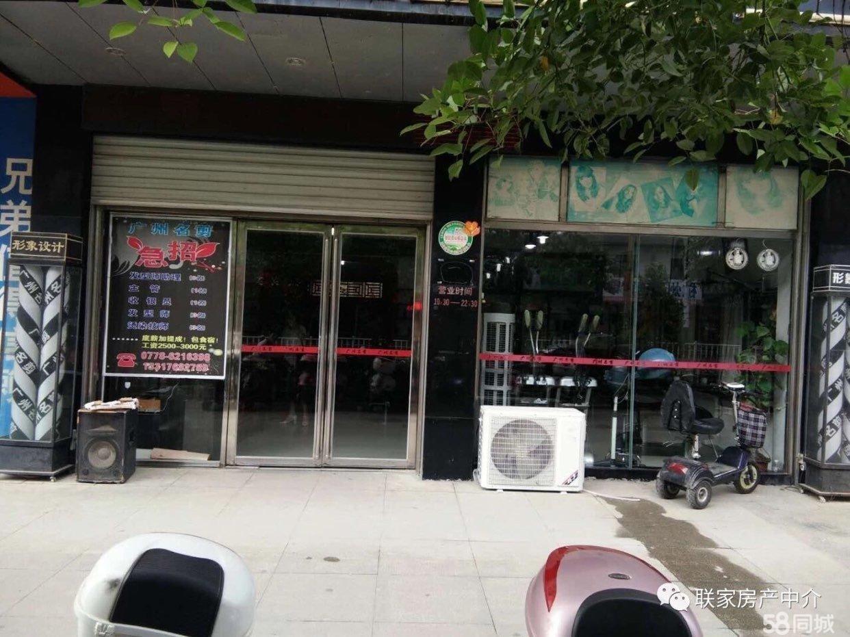 寿乡广场附近第一排商住楼房转让