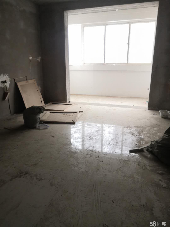 未来域3室2厅1卫南北通透