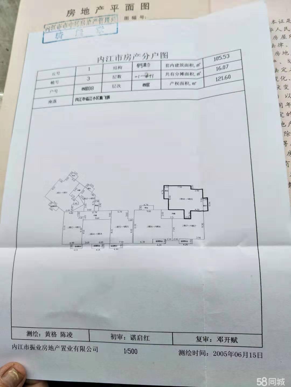 临江小区长富花园3室2厅2卫