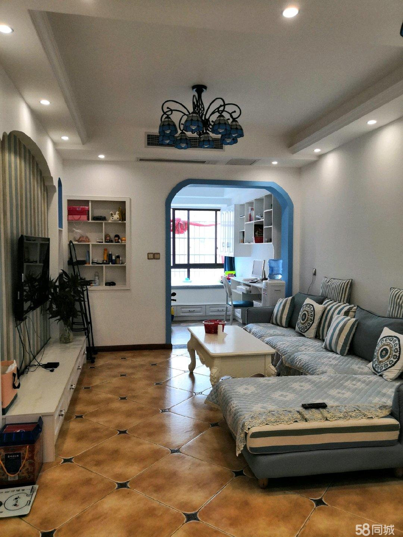 中央大街精裝三室出售