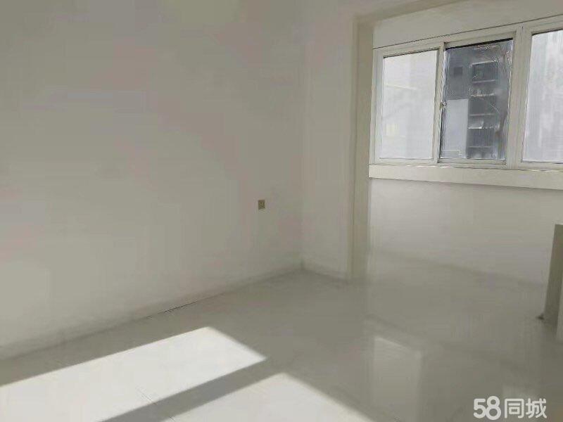 城投新家园2室1厅1卫