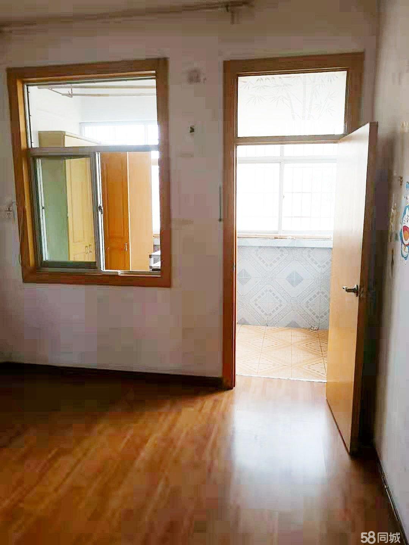 造紙廠家屬院兩室一廳90平方