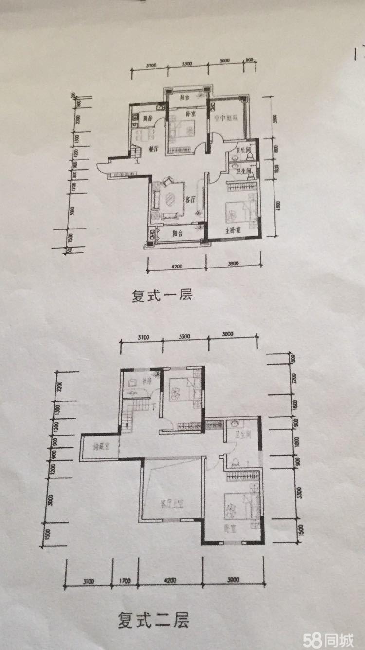 维也纳公园复式5室2厅3卫