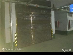 水岸星城稀缺地下车库出售