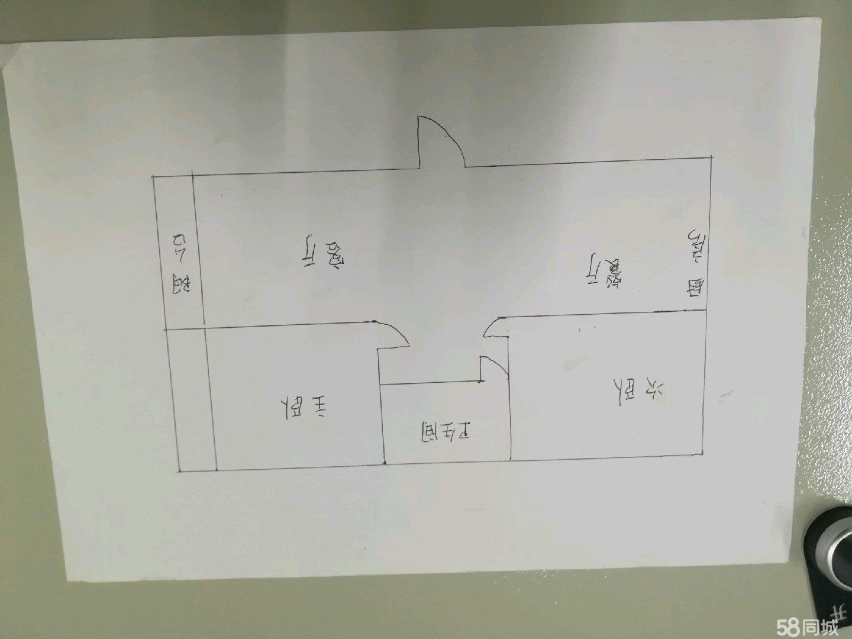 太阳城注册高家岭单元楼五层2室1厅1卫90平米