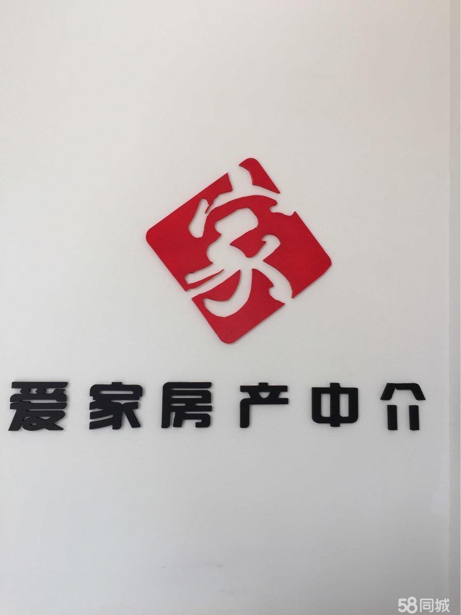 �A益�I河城(南�^)2室2�d2�l