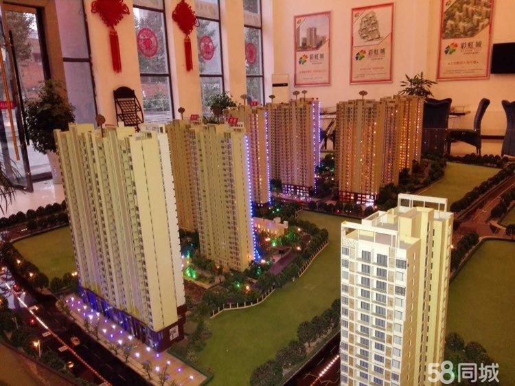 南漳彩虹城3室2厅1卫售楼部直销