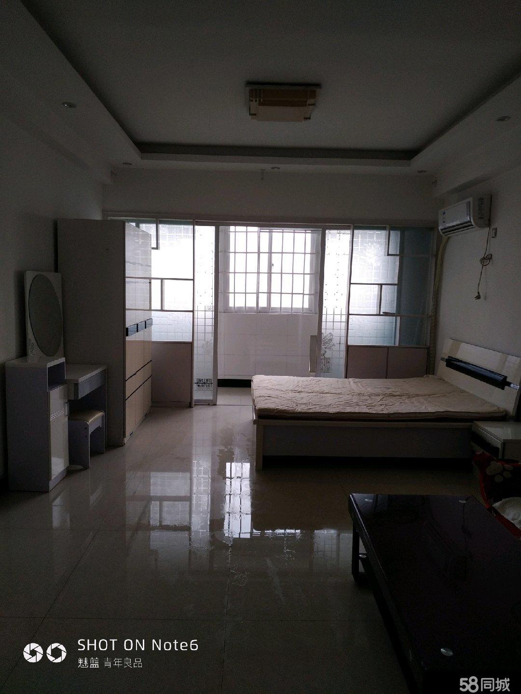 翡翠國際實驗小學二中學區房50平方公寓