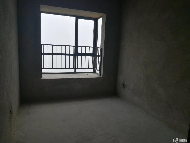 华宇广场现房出售,可办贷款。