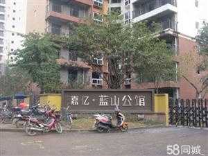 【望河房源】蓝山公馆电梯房,三室两厅,可以看玉蟾山、濑溪河