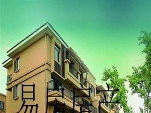 其它【中宇房产专业推荐】红枫家园2室2厅1卫96�O