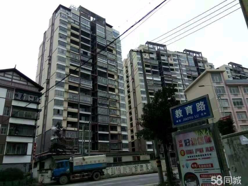(出售)桂林周边澳门庄闲官网县教师安居工程商住楼新住房