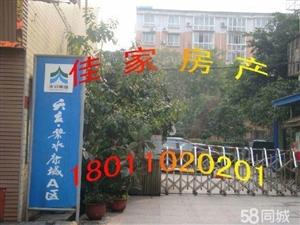 泸县天立A区简装三楼三室出售116�O