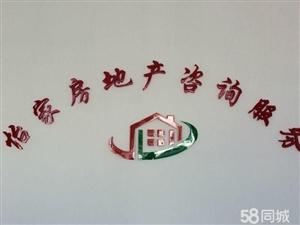 京源·上景精装电梯三房、家私家电齐全、只租2300元/月