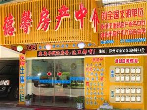 胜利东北2室1厅63㎡邻丽致新加波丹霞名城官园城堡瑞芳苑建安