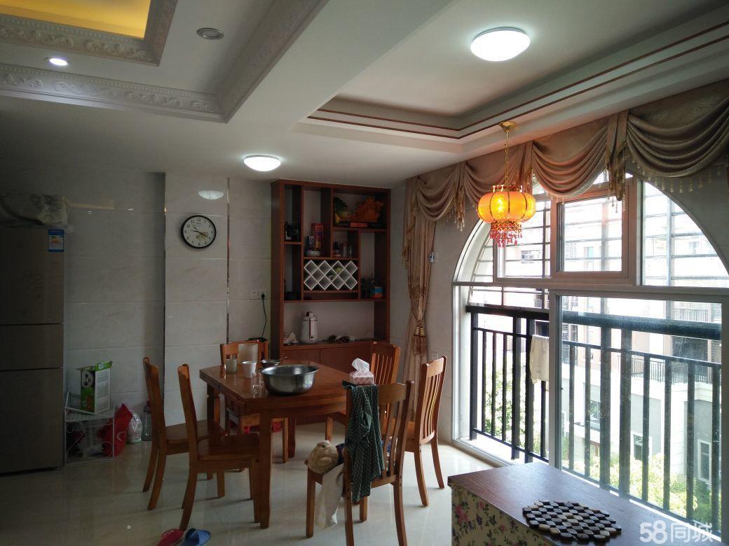 丹麦快乐彩中国茶博汇3室2厅2卫95平米