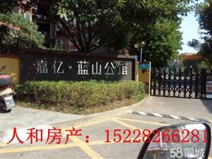 泸县蓝山公馆3室2厅2卫116�O学区好房出售
