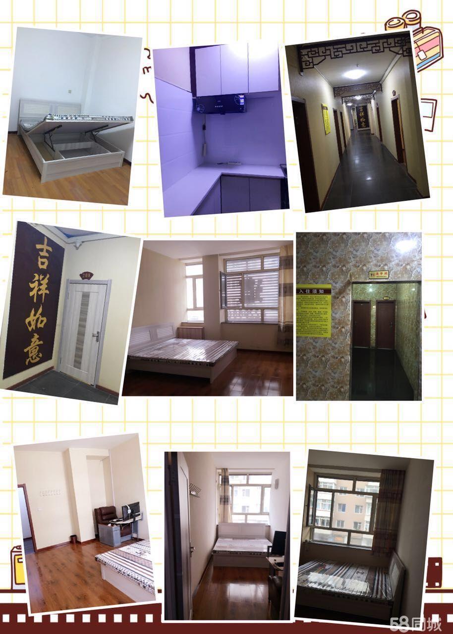 辉南星期8公寓出8室8厅600平米简单装修面议