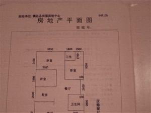 ��h��h�h舞���合社�^3室2�d2�l123.02平米