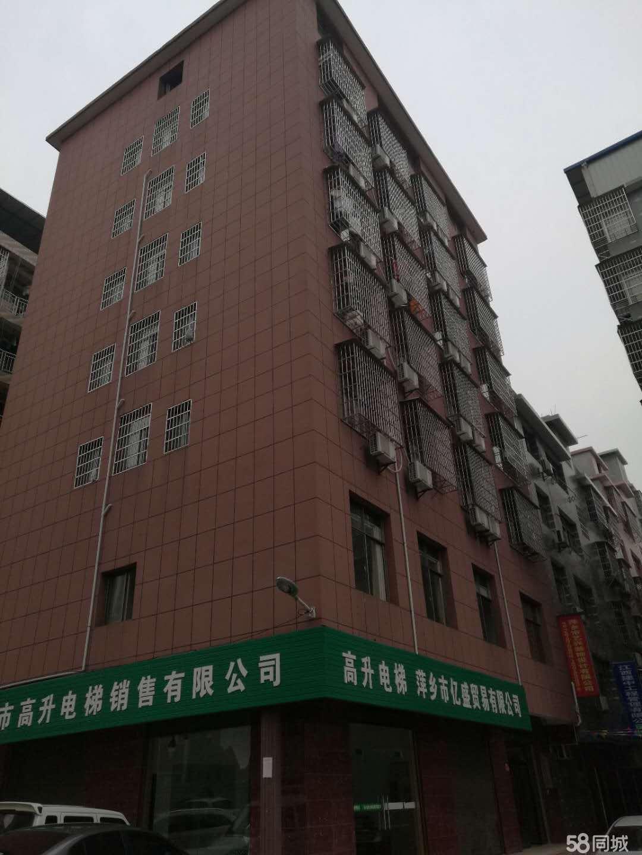 香寓�R街1室0�d1�l
