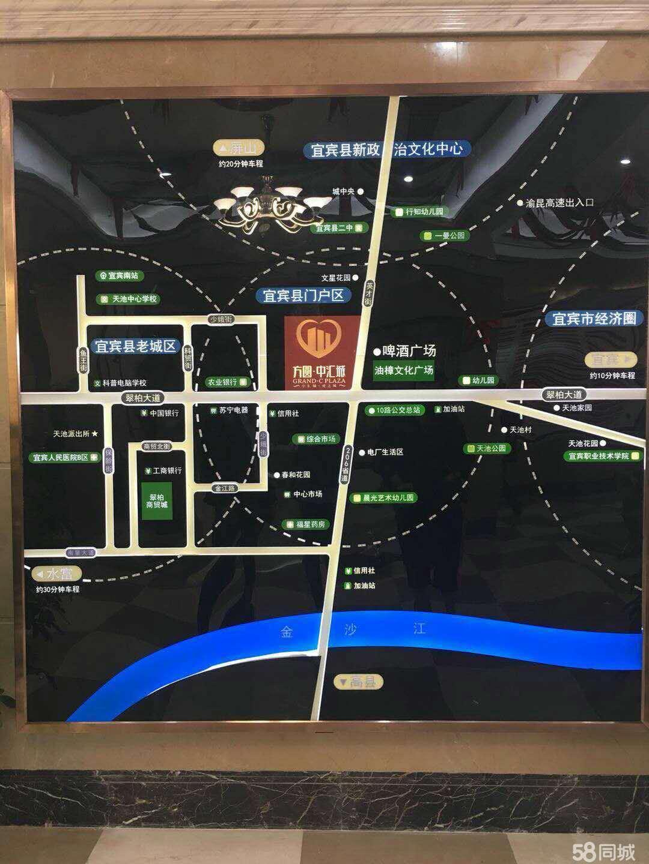 方圆,中汇城3室2厅2卫119平米