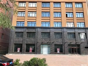 可分期付款,绥化市中心1-5层商服整体出售,6880元/平方米