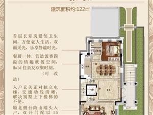 瑞马意墅别墅7室4厅5卫420平米送大院子联排边户600万!