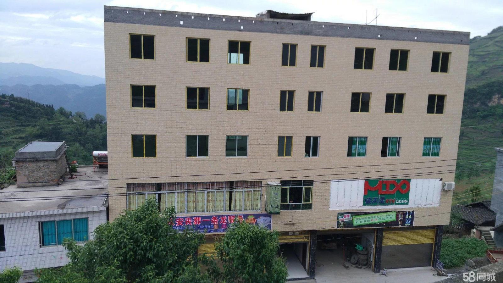 永安镇街上套房门面出售3室2厅1卫105平米