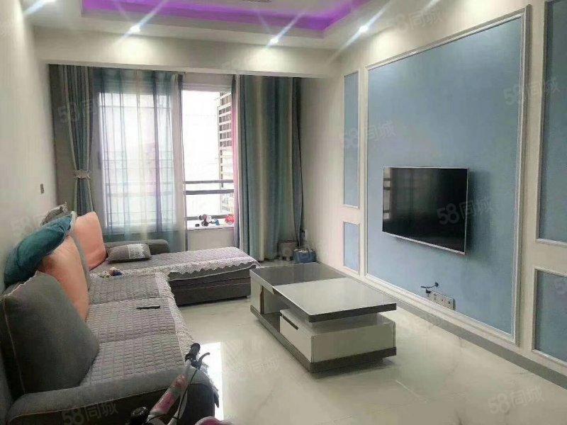 克拉大都��,70平米,3室2�d,精�b61.8�f,�C�R,可按揭
