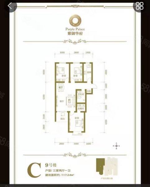 紫御華府豪華裝修三室老證樓層隨時看房可議價