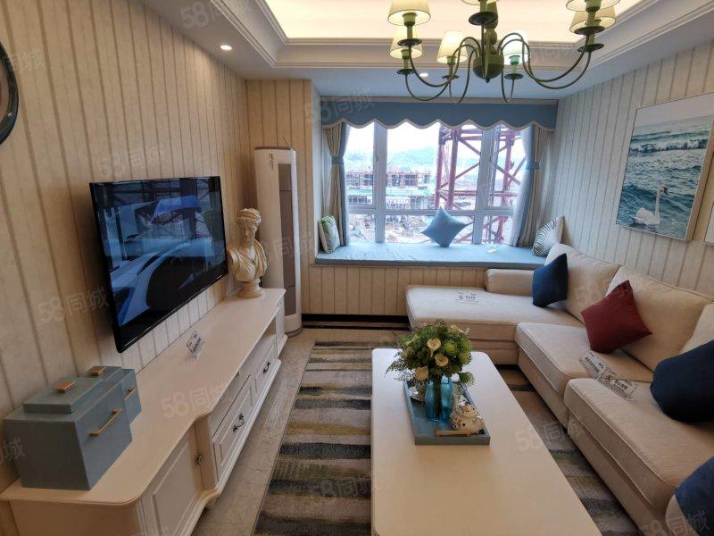 单价六千左右 买标准两室两厅 一小户口 在家就能看到塔山公园