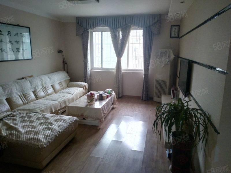 城南江边大型成熟社区世纪城多层精装三室带地暖南北通透