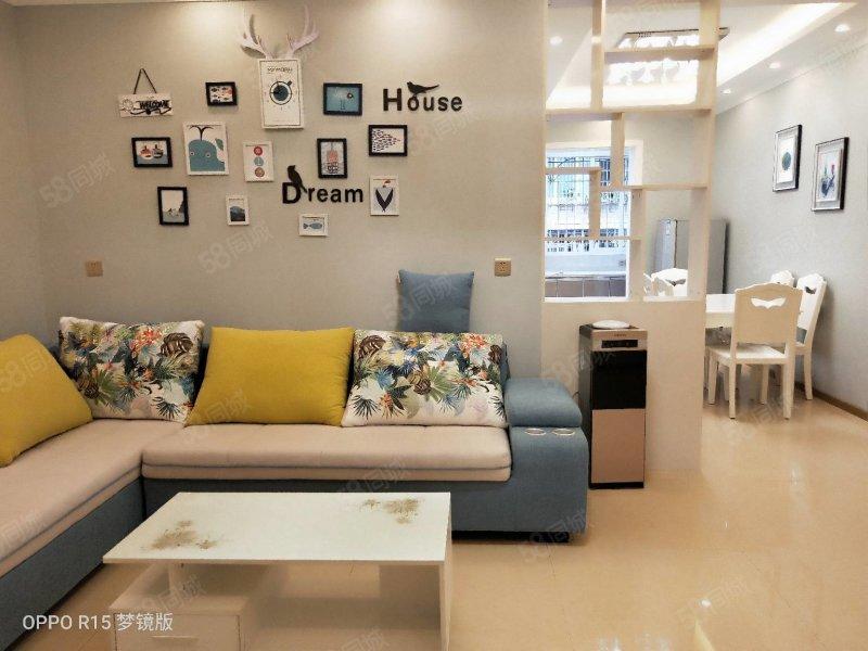 天運家園金三樓,精致小三室,居家溫馨舒適。