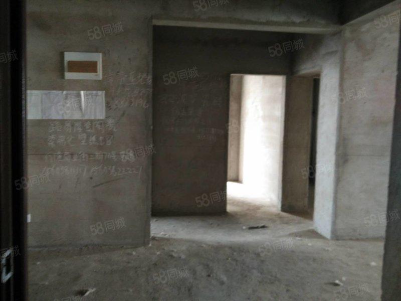 億隆中央公館 3室2廳2衛 毛坯房