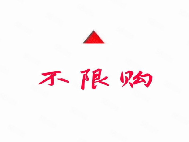 成都城西 首付12万买套二 月供一千多 特价推出 先到先得!