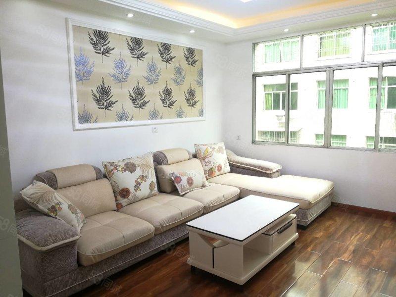 美好家园对面 精装3室 业主急售 首付二十几万