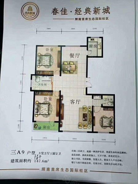 新楼,户型好,直接落名,能贷款,找我看房有优惠