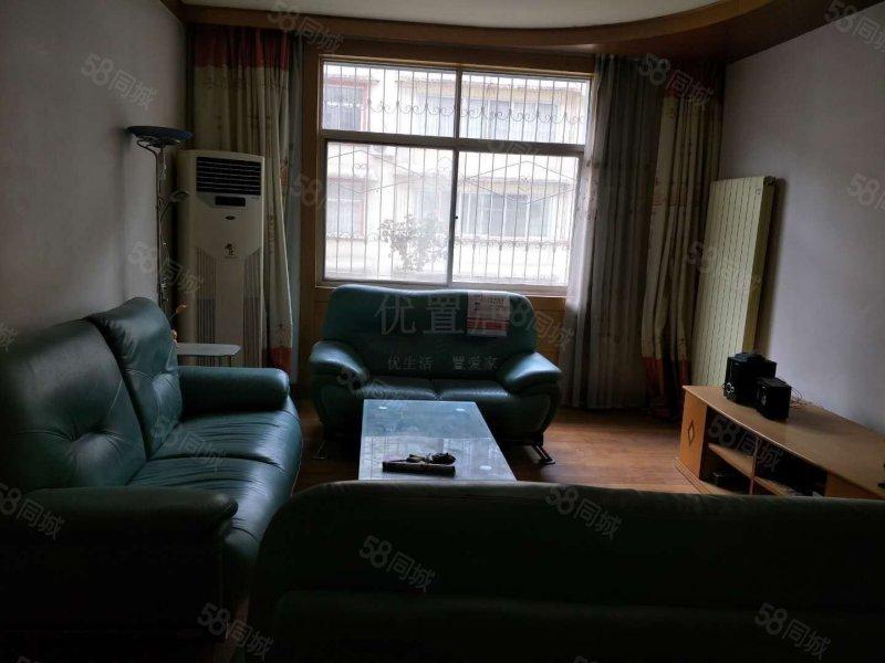 怡景苑小区  三室两厅带20平大柴房 随时可看房
