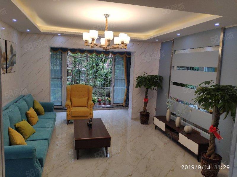 外滩一号旁临江小区,精装修3室小区中庭位置,只要78万了
