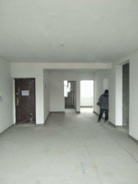 盛世南苑,三室两厅5楼,毛坯,一手房,只此一家,欲购从速。