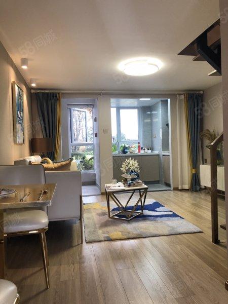 城西羊马住宅式公寓 水电气三通购一层送一层 实得单价3200