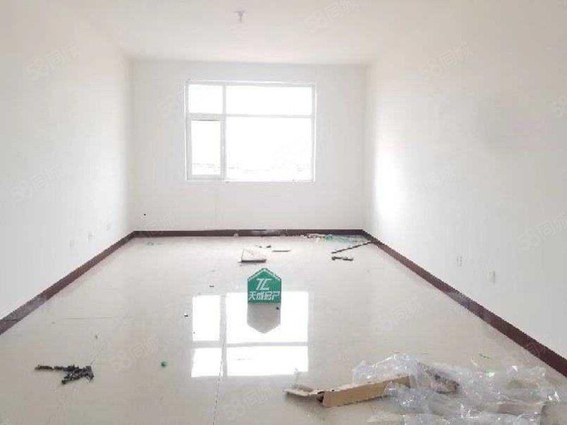 天成房產東光瑞鑫小區,三室兩廳,毛坯隨意裝修