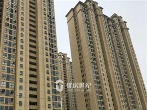 亿利城二期刚需三房急售88万5。全小区性价比贼高的一套